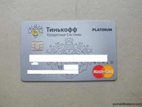 кредитная карта только выглядит красиво