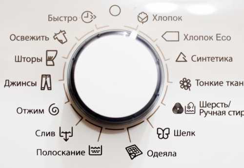 безвизовый режим для граждан украины с ес  евросоюзом  в 2019 году