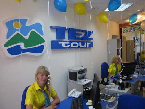 туроператор tez tour – выбор года 2018